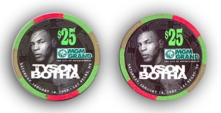 Mike Tyson vs.Botha